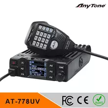 AnyTone AT-778UV